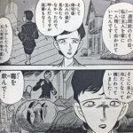 14巻:名探偵コナン