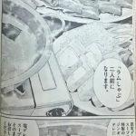 【10巻】忘却のサチコ
