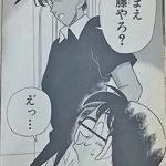 13巻:名探偵コナン