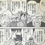 17巻:名探偵コナンー小五郎も活躍!?スキューバダイビング殺人事件ー