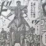 15巻:キングダムー王騎 VS 龐煖ー