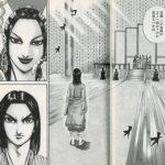 18巻:キングダムー太后の過去ー
