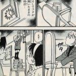21巻:名探偵コナンー工藤新一、最初の事件ー