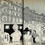 金田一少年の事件簿ー異人館ホテル殺人事件ー