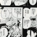 07巻:呪術廻戦ー起首雷同ー